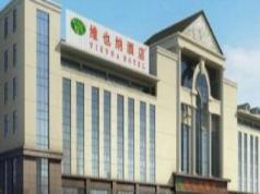 Vienna Hotel Chongqing Changshengqiao Subway Station Branch, Chongqing