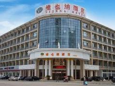 Vienna Hotel Zhejiang Ningbo Ninghai Branch, Ningbo