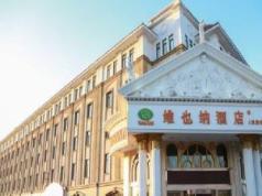 Vienna Hotel Tianjin Airport Branch, Tianjin