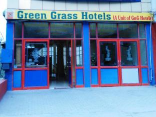 Green Grass Hotels Khajjiar - Khajjiar