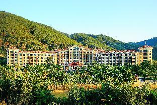 Longyan Tian Zi International Resort