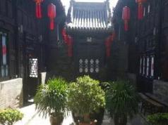 Qi Mansion, Jinzhong