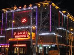 Dunhuang Dun He Hotel, Dunhuang