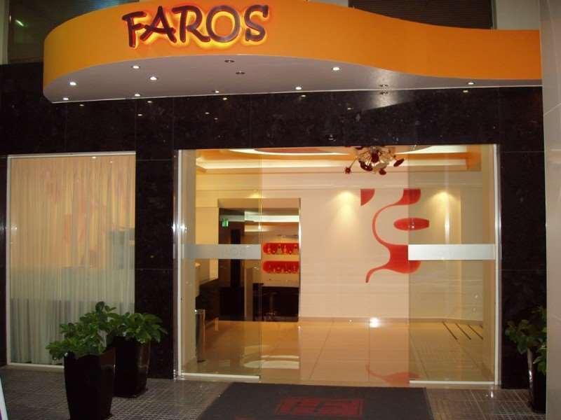 Faros I Hotel – Athens 1