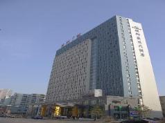 Starway Hotel Shengyang North Station Branch, Shenyang