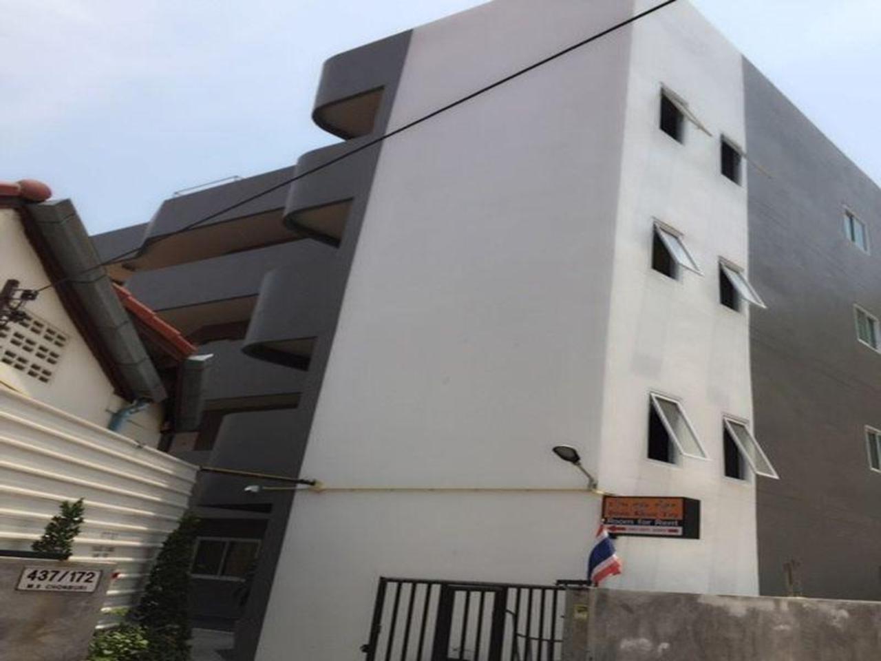 บ้านคุณย้อย (Baan Khun Yoy)