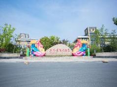 Lanxi Xingmao Resort Hotel, Liuan