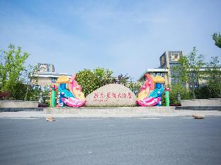 Lanxi Xingmao Resort Hotel