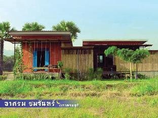 アル ソム チョム チャン Ar Som Chom Chan