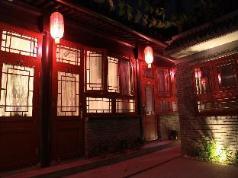BeiJing ZhanTan Courtyard Hotel, Beijing