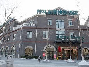 GreenTree Inn Hebei Tangshan Nanhu Lake Express Hotel