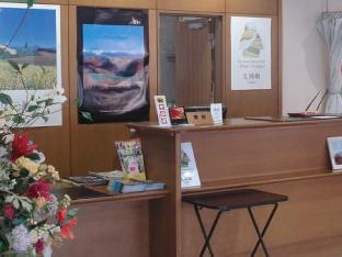 Hotel Lavenir image
