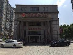 Hangzhou Tonglu Jiajing Hotel, Hangzhou