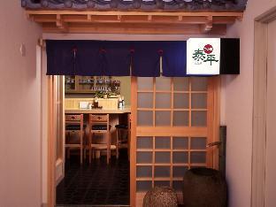 新宮Ui酒店 image