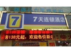 7 Days Inn Shenzhen Shawei Subway Station Branch, Shenzhen