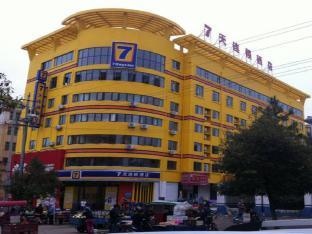 7 Days Inn Ji An Jun Shan Street Branch