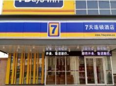 7 Days Inn Xingtai Nangong Qingnian Road Branch, Xingtai