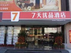 7 Days Premium Huizhou Boluohu Town Luofu Mountain Branch, Huizhou