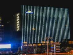 Yongzhou Chuang Fa Cheng Days Hotel, Yongzhou