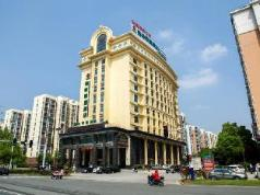 GreenTree Alliance Anhui Hefei South Passenger Station South High Speed Railway Station Hotel, Hefei