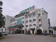 GreenTree Inn AnHui HuangShan Bus Station Business Hotel, Huangshan
