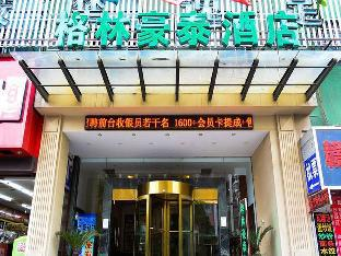 GreenTree Inn Nanchang Railway Station Zhanqian Road Express Hotel