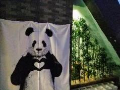 Loving Chengdu Youth Hostel, Chengdu