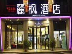 Lavande Hotel Yichang Dong Shan Street Branch, Yichang