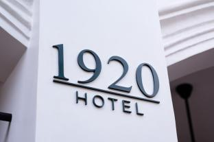 1920 Hotel - Siem Reap