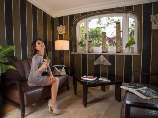 The Inn At The Roman Forum - Small Luxury Hotels of the World Rome - Coffee Shop/Cafe