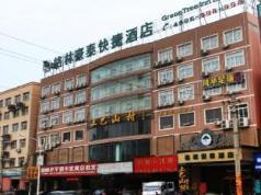 GreenTree Inn Hubei Wuhan Xiangjiang Home Furnishing Store Express Hotel, Wuhan