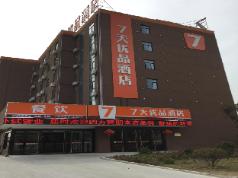 7 Days Premium Taixing Changzheng Road Branch, Taizhou (Jiangsu)