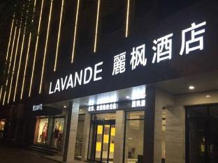 Lavande Hotel Hengyang Changsheng Xi Lu Nan Hua University Branch