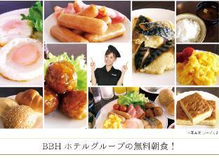 Hotel Tsuchiura Kandatsu Hills image