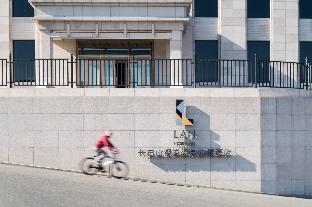 Lan Hotel and Spa ChangBaiShan