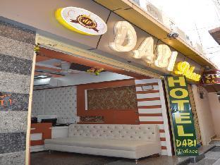 Dabi Palace Аджмер