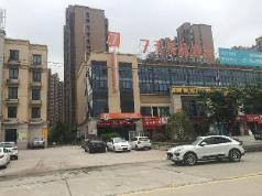 7 Days Premium Shanghai International Automobile City Tongji University Branch, Shanghai