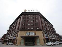 JI Hotel Shanghai Kangqiao Xiuyan Road, Shanghai