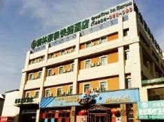 GreenTree Inn TianJin WuQing WangQingTuo Time Plaza Express Hotel  , Tianjin