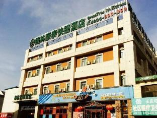 GreenTree Inn TianJin WuQing WangQingTuo Time Plaza Express Hotel