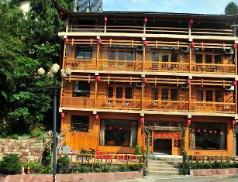 Zhangjiajie Yangjiajie Inn, Zhangjiajie