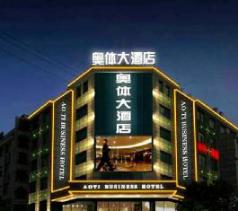 Yiwu Aoti Hotel, Yiwu