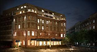 AC Hotel by Marriott Mainz