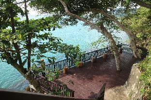 Reviews Chang Cliff Resort