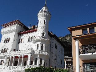 Chateau Des Magnans Hotel