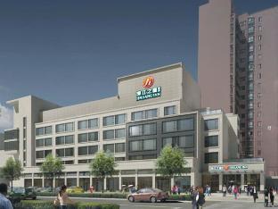 Jinjiang Inn Select QinZhou East Station City Government