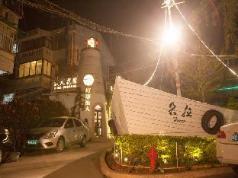 Xiamen University Partner Hostel, Xiamen