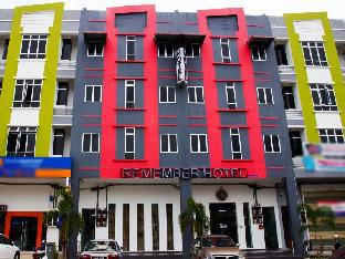 Remember Hotel  Bukit Gambir