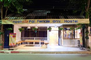 パイ ホステル Pai Hostelle