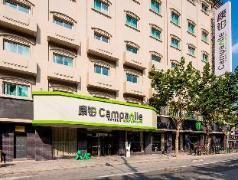 Campanile Shanghai Bund Hotel, Shanghai